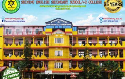 Shining School Song
